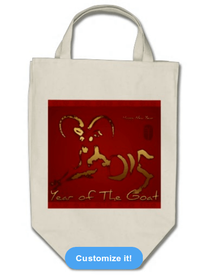 Golden_Goat_2015_-_Chinese_and_Vietnamese_New_Year_Bag_Zazzle_-_2015-01-22